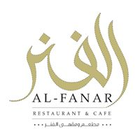 Al-Fanar Restaurant